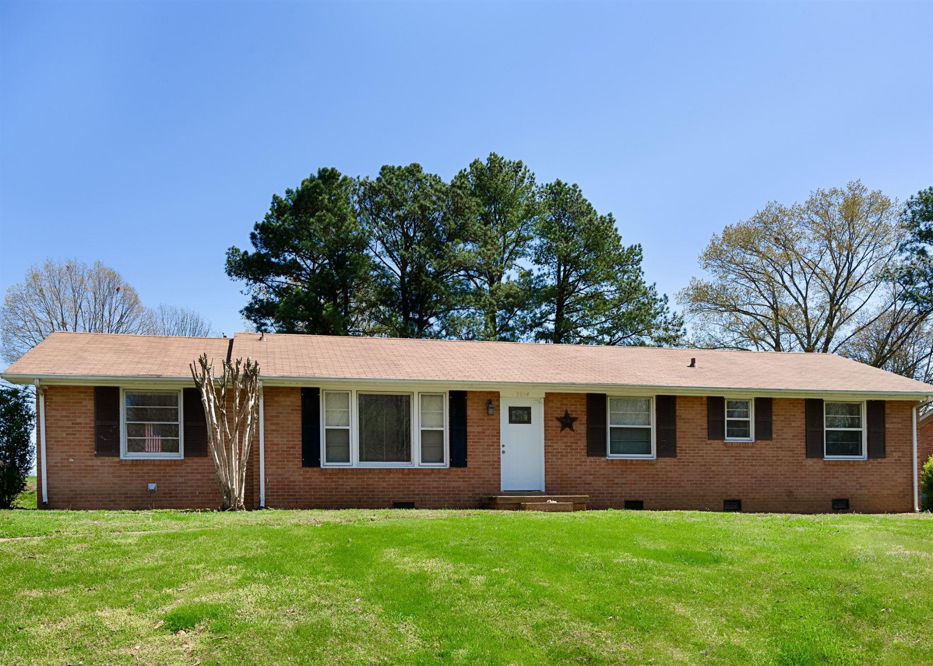 2084 Landon Rd, Clarksville, TN 37043 - MLS#: 2241687