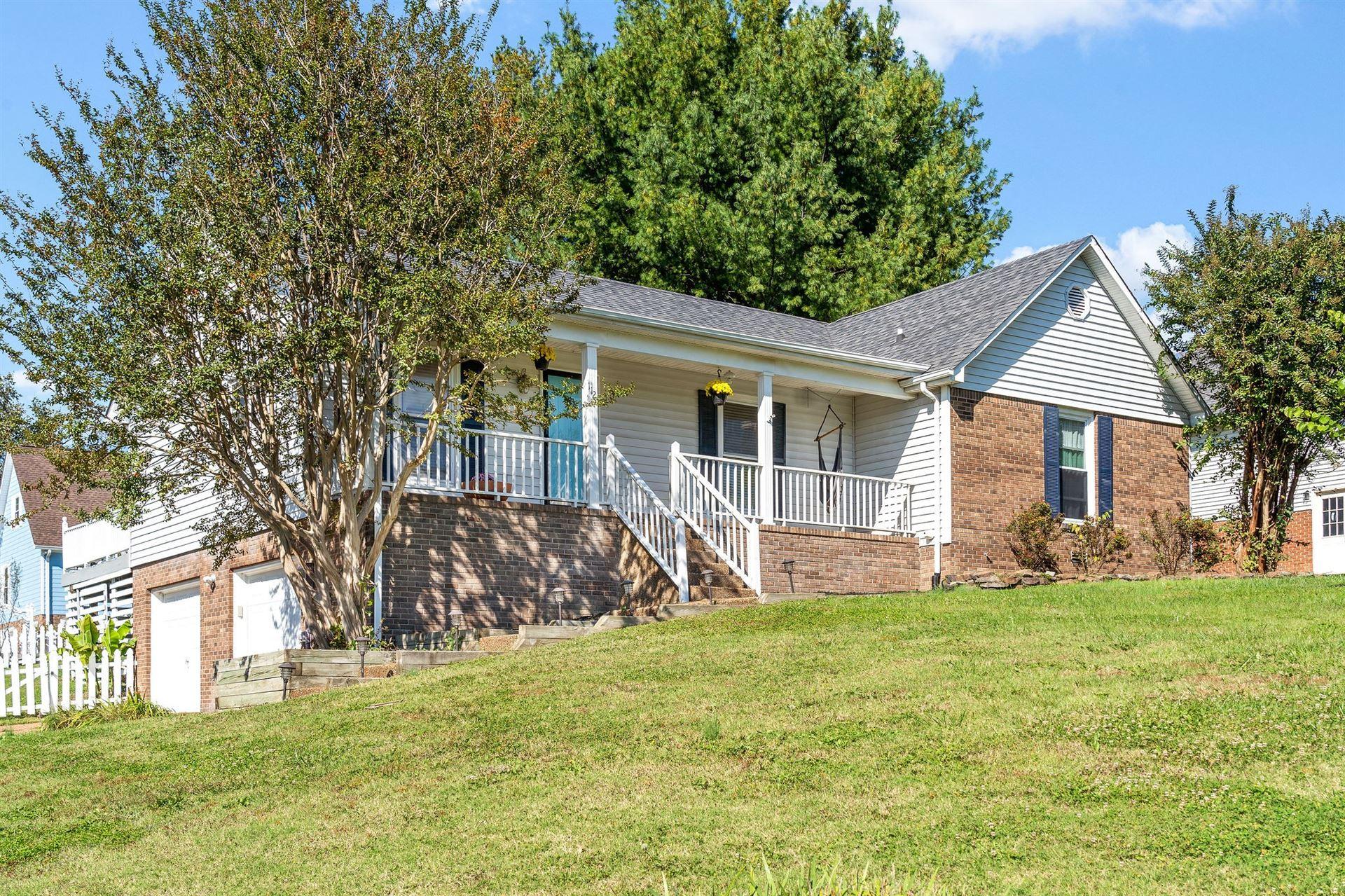 Photo of 112 Turnbrook Ct, Franklin, TN 37064 (MLS # 2303687)