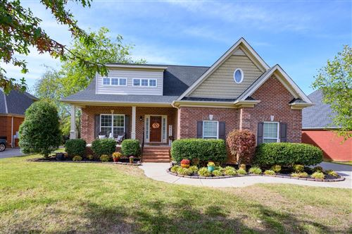 Photo of 1351 Dunraven Dr, Murfreesboro, TN 37128 (MLS # 2125691)