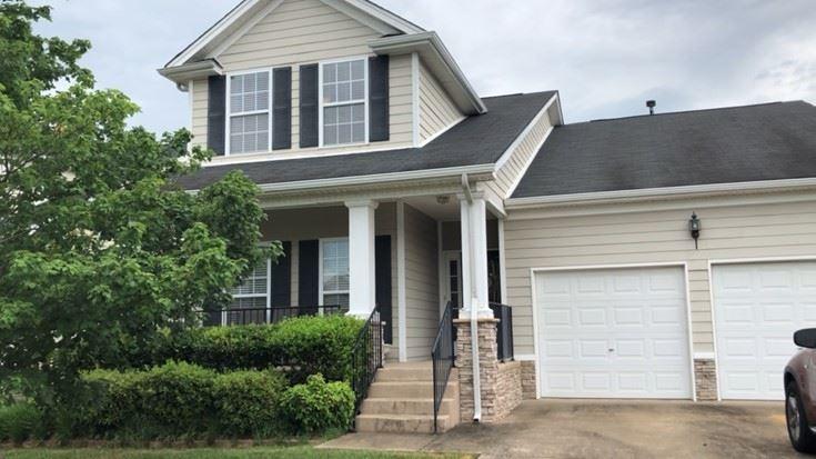 Photo of 2145 Branch Oak Trl, Nashville, TN 37214 (MLS # 2163693)