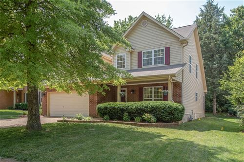 Photo of 3163 Winberry Dr, Franklin, TN 37064 (MLS # 2155695)