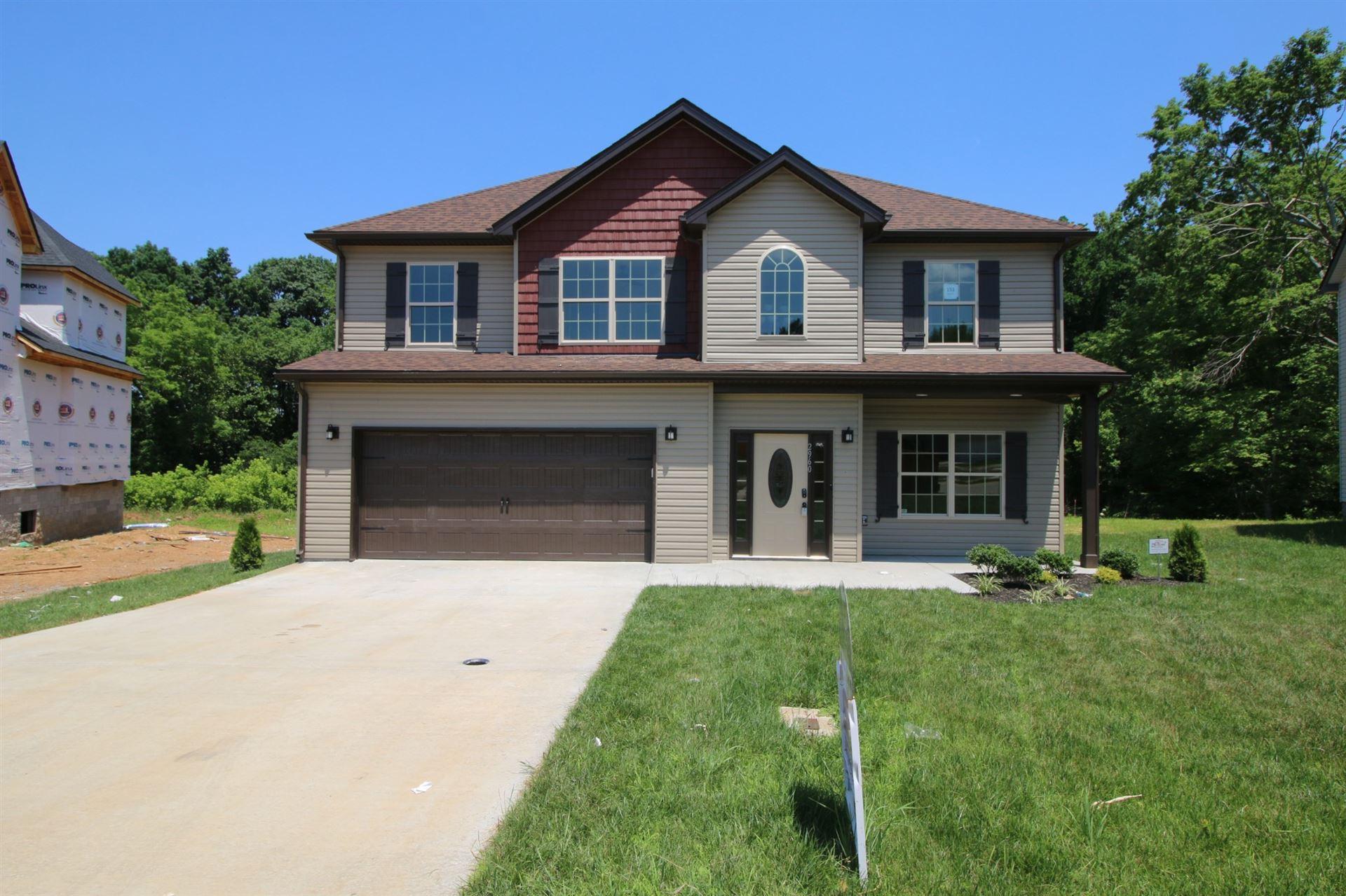 151 Chalet Hills, Clarksville, TN 37040 - MLS#: 2219695