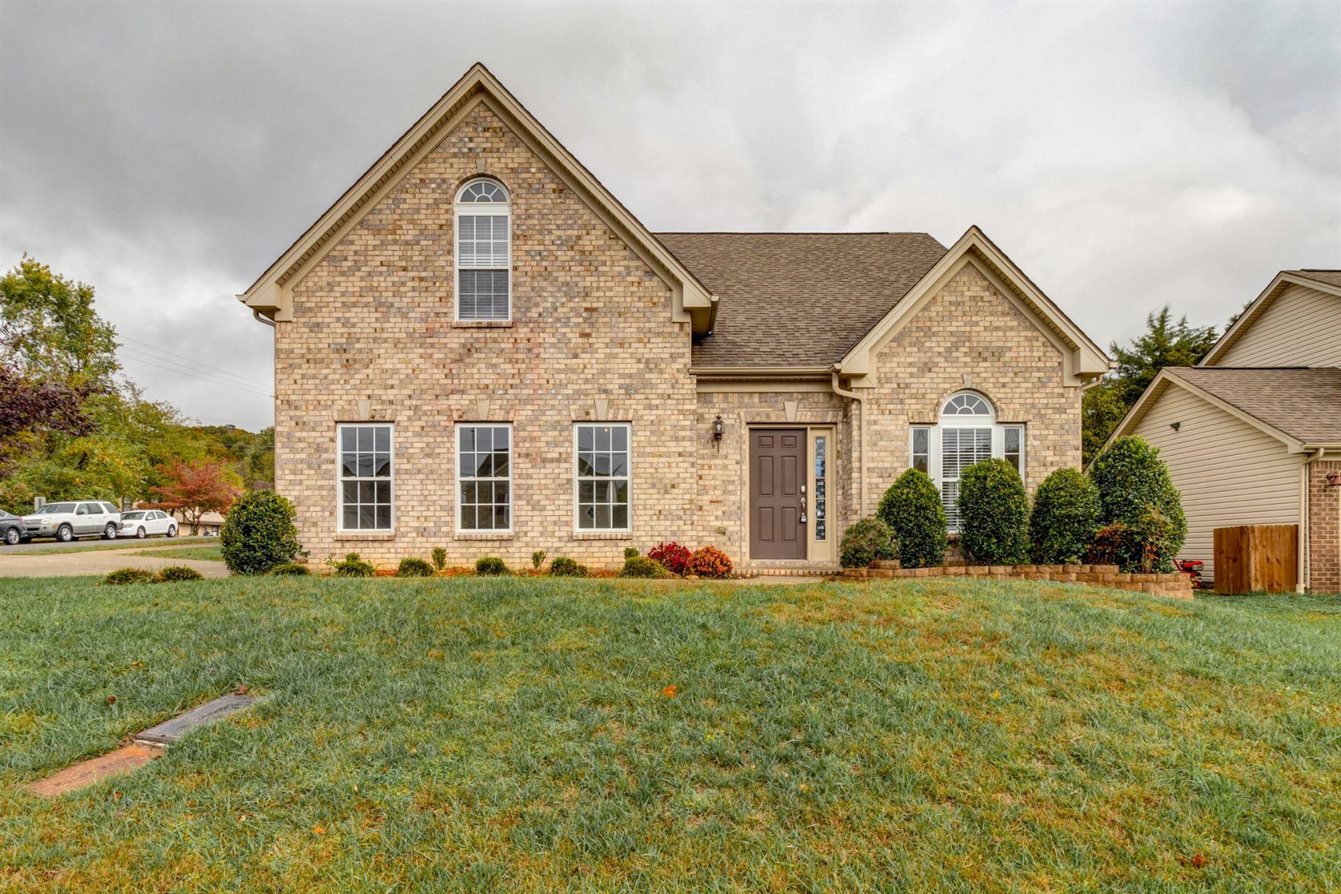 1733 Autumn Ridge Rd, Nashville, TN 37207 - MLS#: 2202696