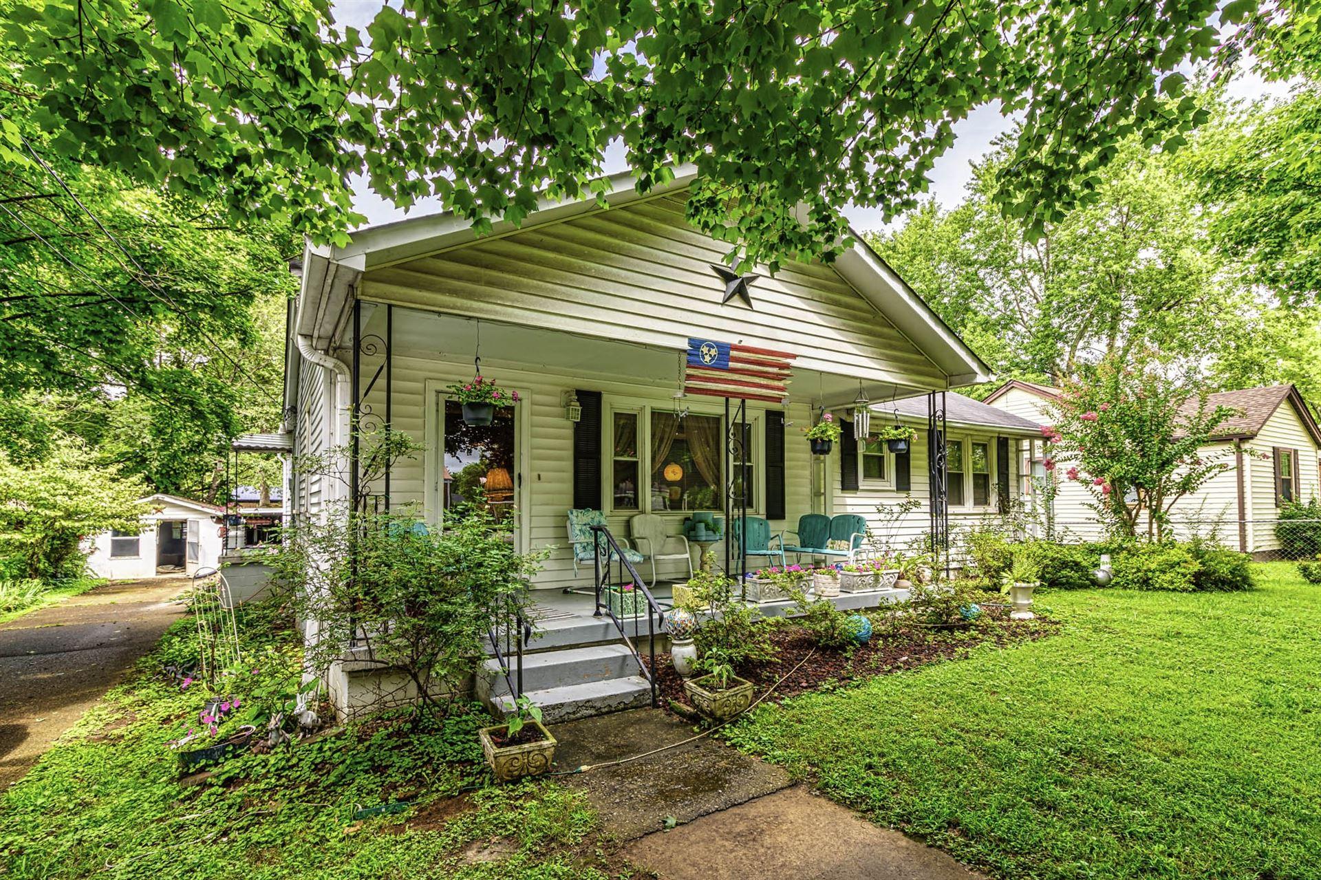 1904 Morris Ave, Columbia, TN 38401 - MLS#: 2275697