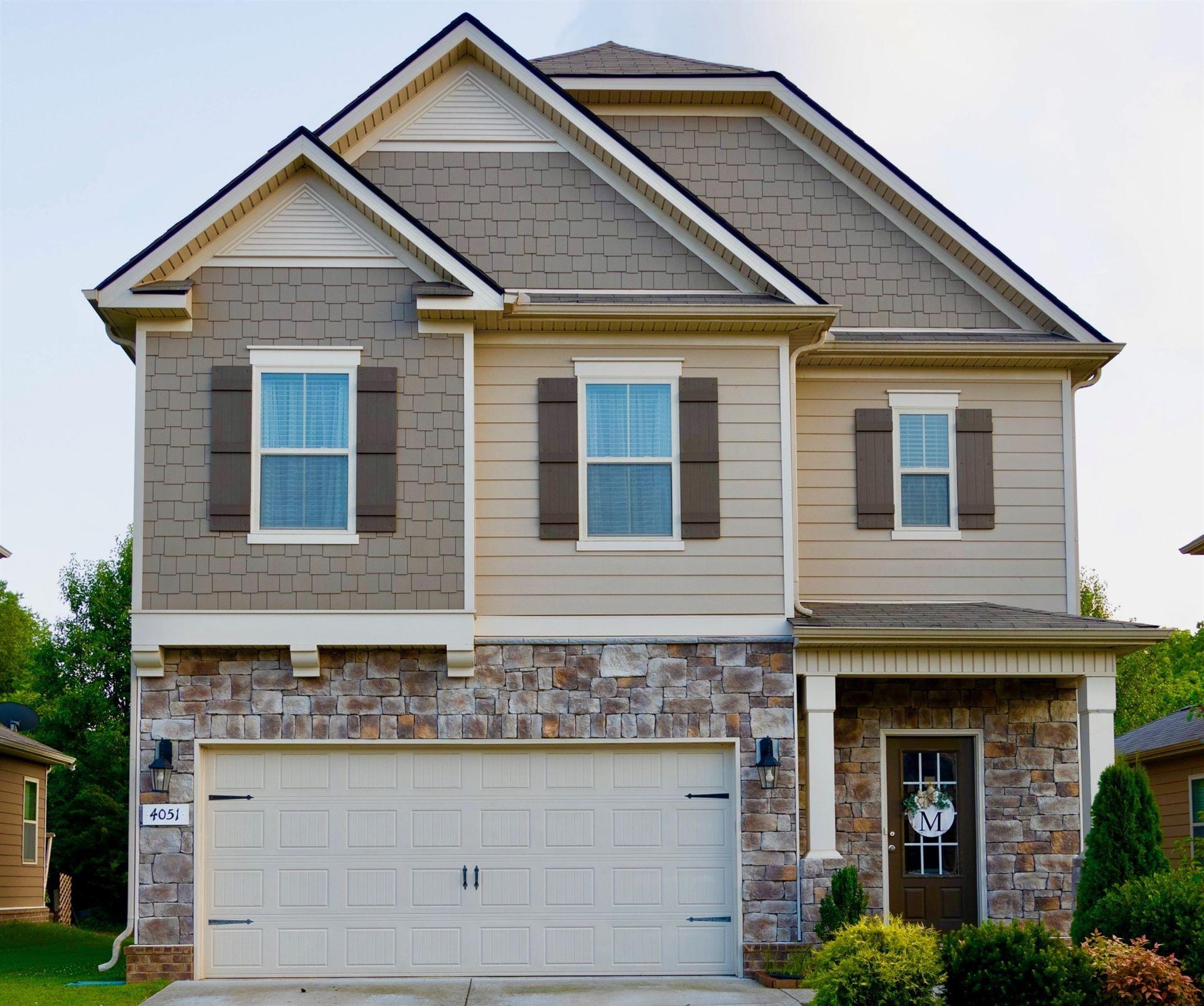 4051 Cannonsgate Ln, Murfreesboro, TN 37128 - MLS#: 2278697