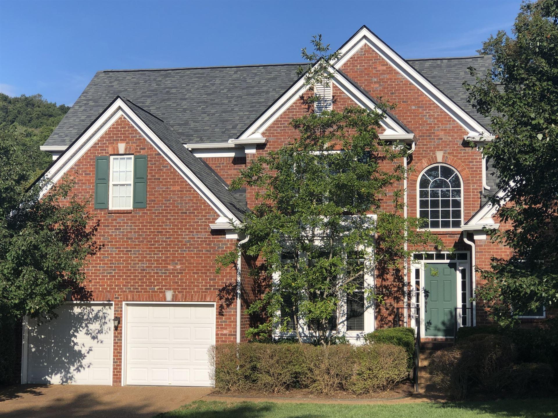 1533 Rosella Ct, Brentwood, TN 37027 - MLS#: 2292699