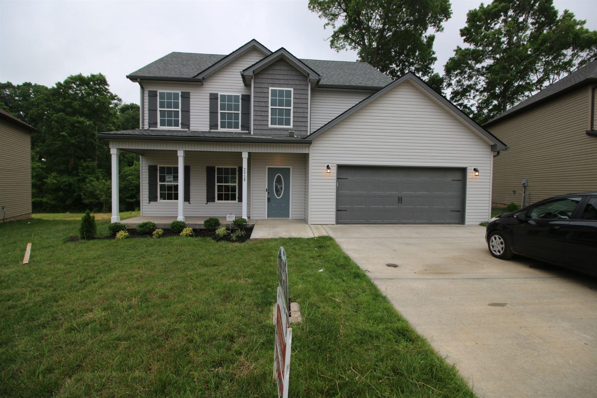 152 Chalet Hills, Clarksville, TN 37040 - MLS#: 2219701