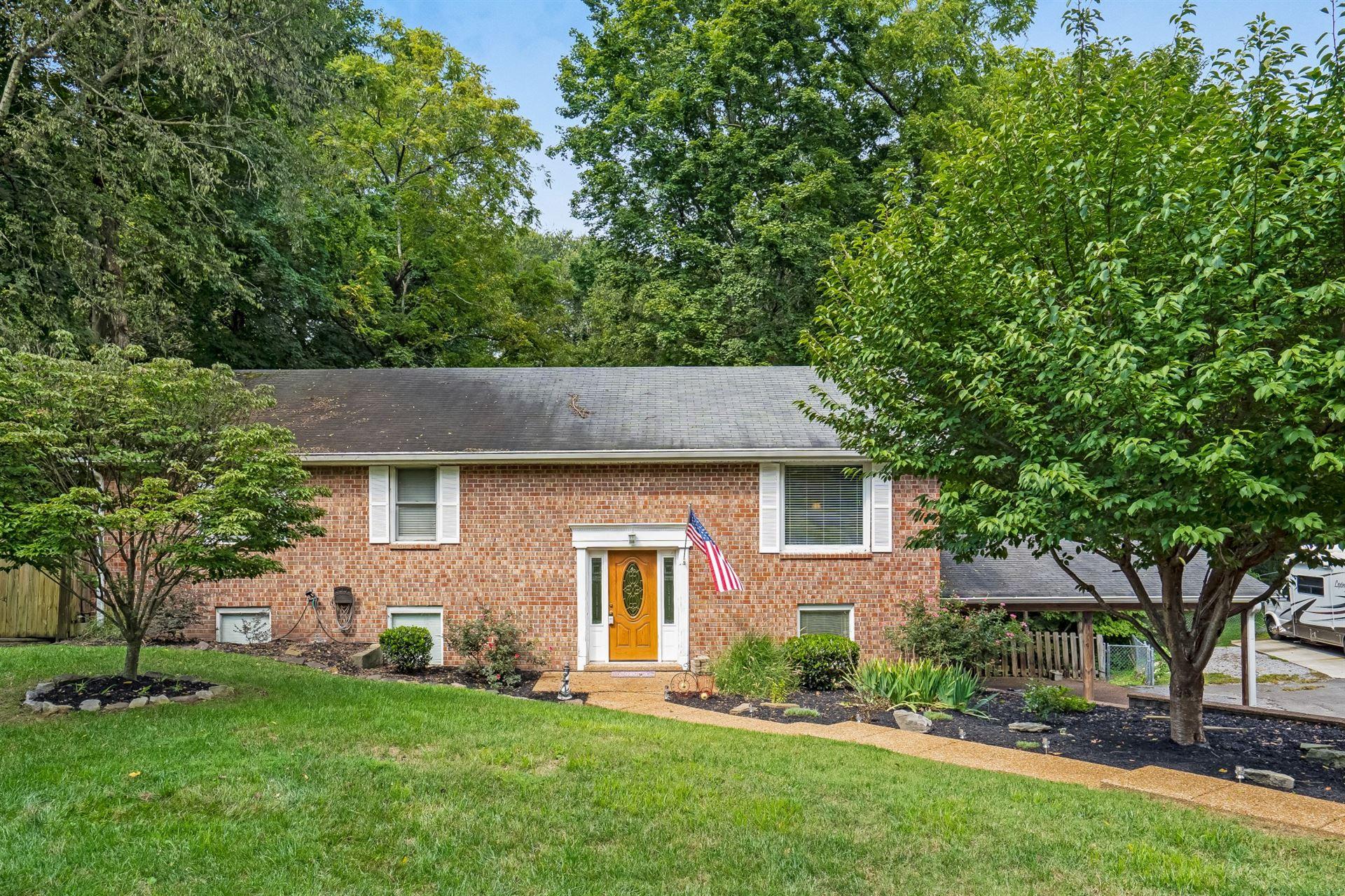 237 Green Harbor Rd, Old Hickory, TN 37138 - MLS#: 2285702