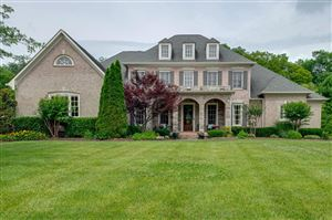 Photo of 1807 Ivy Crest Dr, Brentwood, TN 37027 (MLS # 2048703)