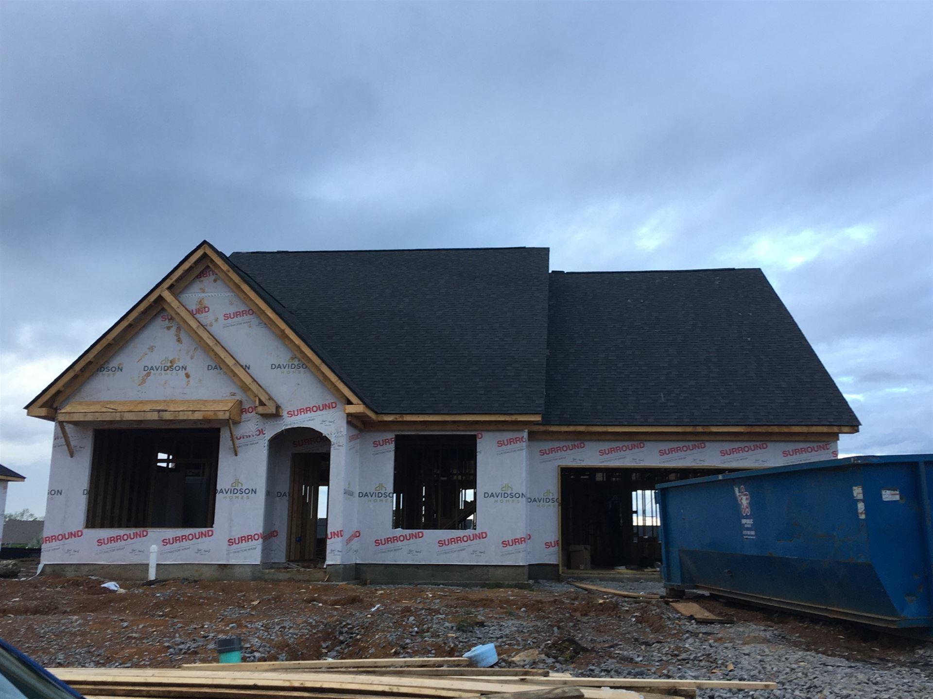 Photo of 2312 Blue Heron Drive, Murfreesboro, TN 37128 (MLS # 2292708)
