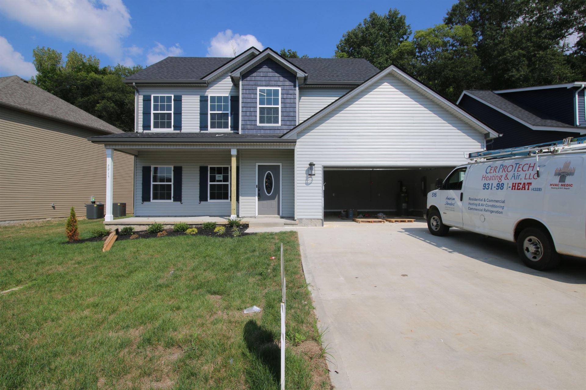 159 Chalet Hills, Clarksville, TN 37040 - MLS#: 2229709