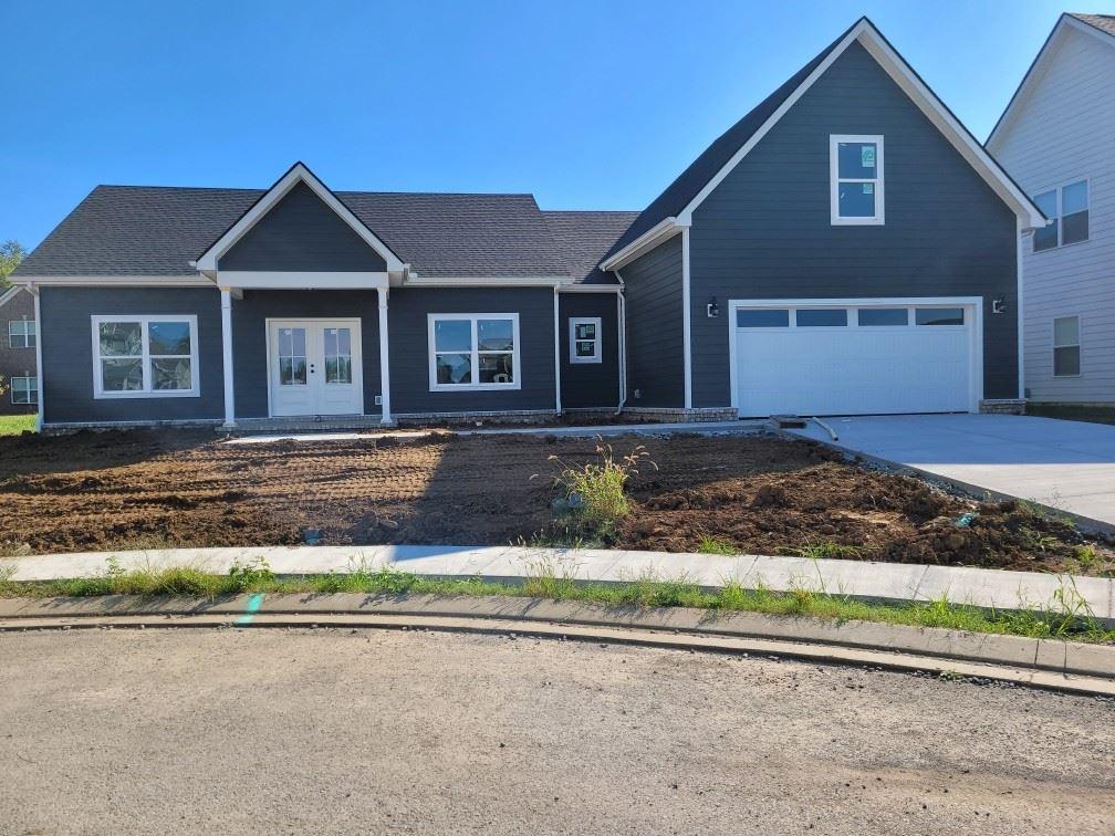 603 Gallant Way, Murfreesboro, TN 37129 - MLS#: 2294710