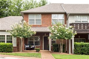 Photo of 404 Cashmere Dr, Thompsons Station, TN 37179 (MLS # 2061712)