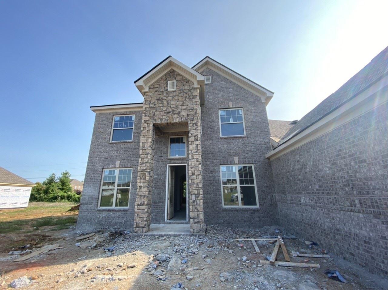 4739 Tritschler Lane Lot 246P, Murfreesboro, TN 37128 - MLS#: 2191726