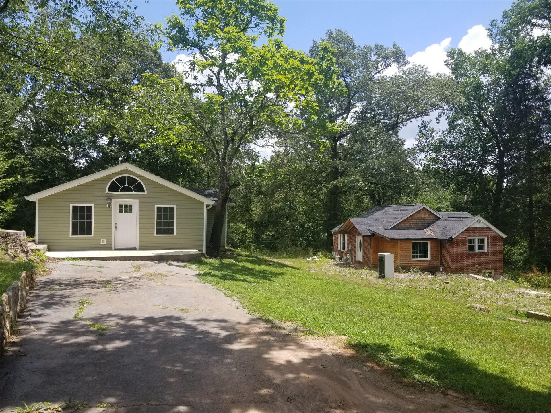 205 Shady Rest Rd, McMinnville, TN 37110 - MLS#: 2247734