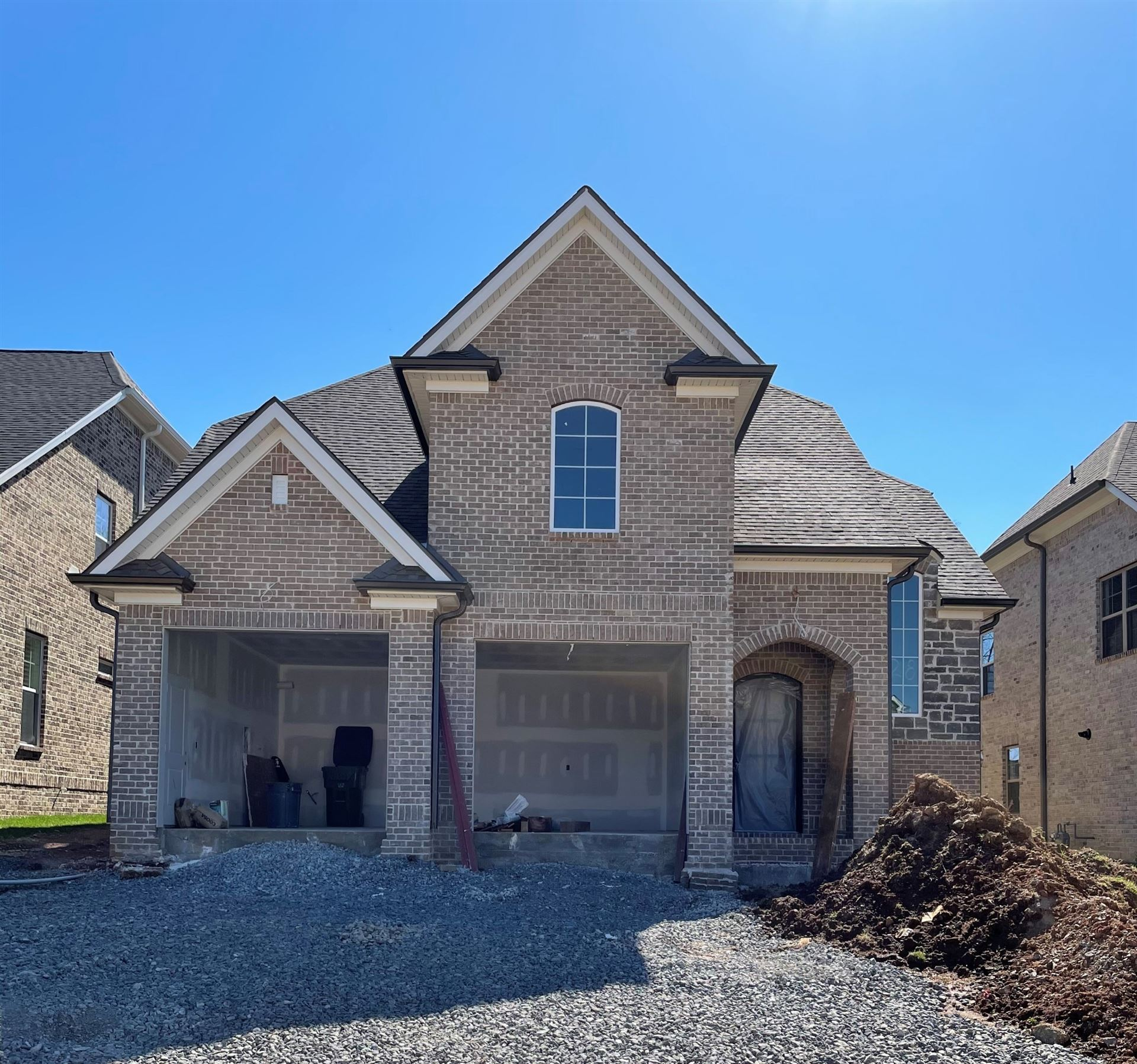 2120 White Poplar Court, Murfreesboro, TN 37130 - MLS#: 2213744