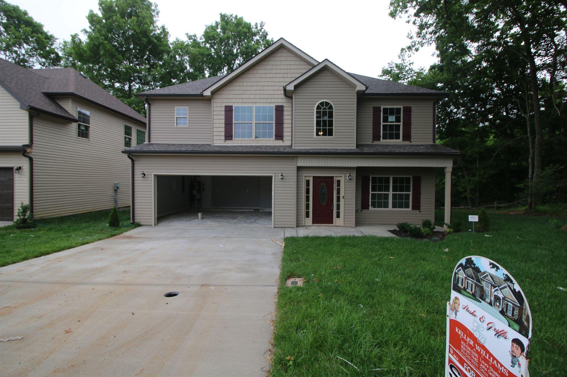 155 Chalet Hills, Clarksville, TN 37040 - MLS#: 2220754