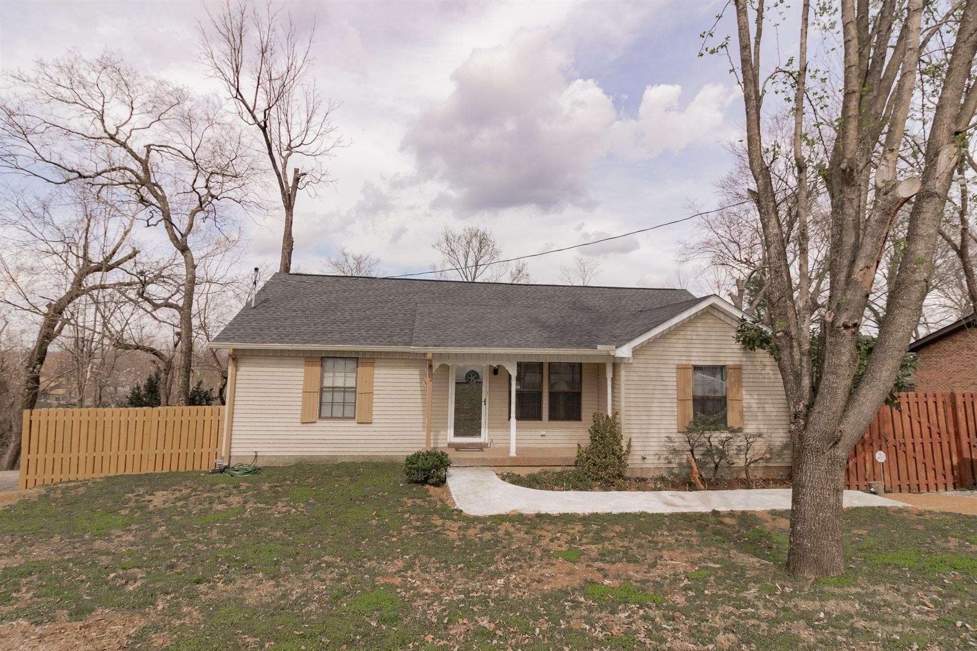 231 Cedarview Dr, Antioch, TN 37013 - MLS#: 2238756