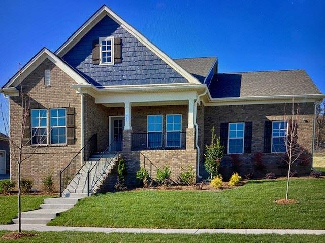 1323 Clarendon Ave, Murfreesboro, TN 37128 - MLS#: 2188758