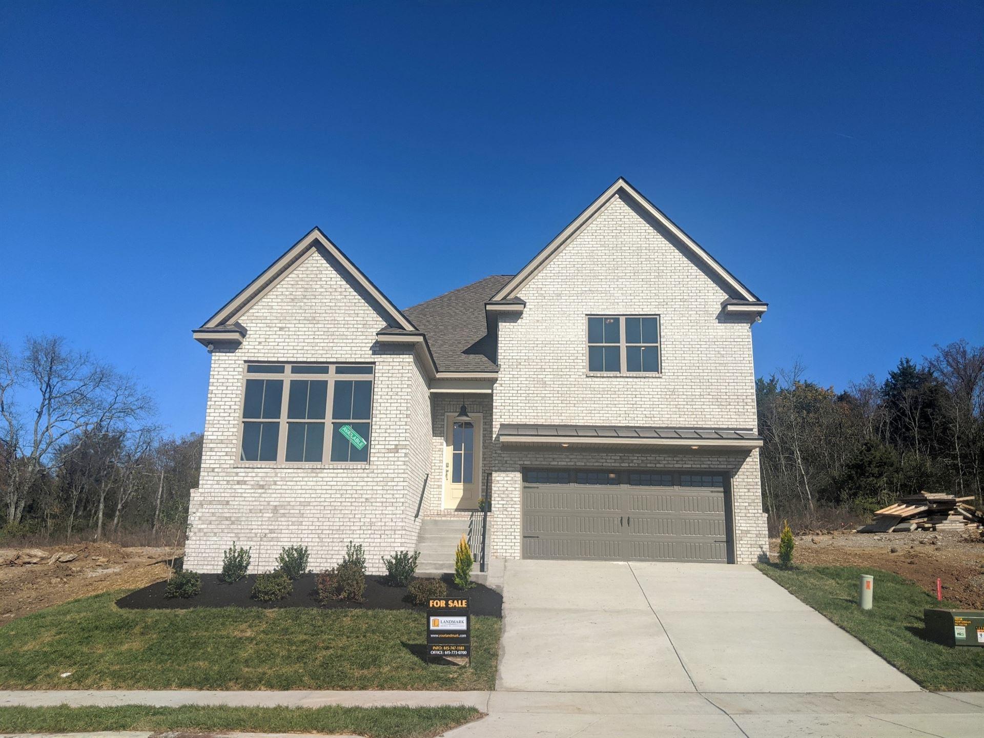 117 Lenham Drive, Brentwood, TN 37027 - MLS#: 2192759