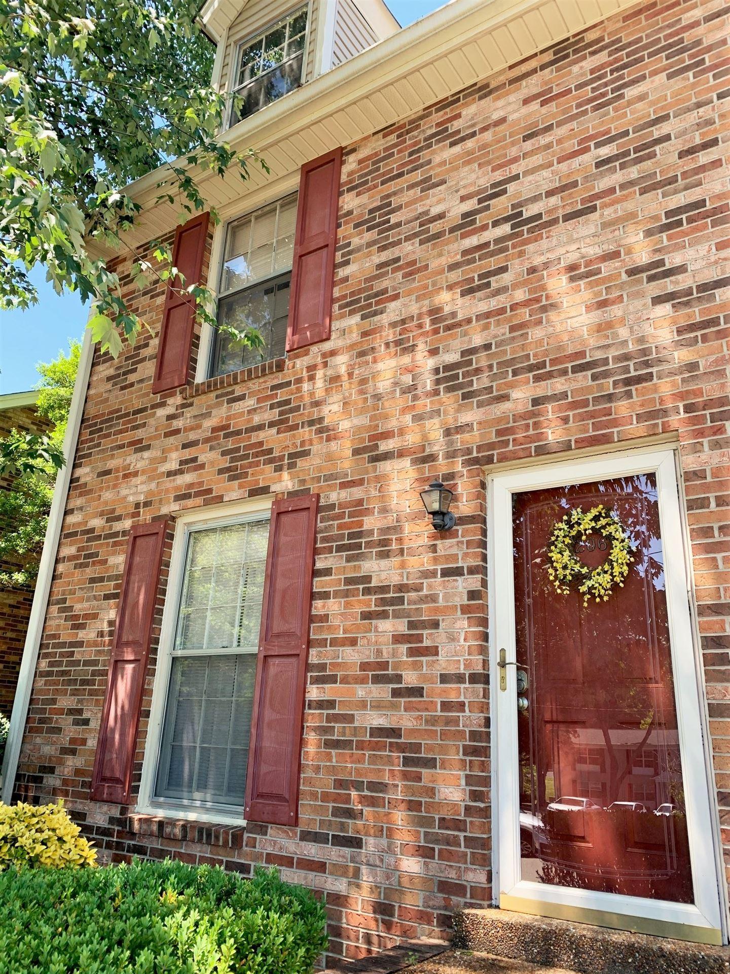 206 Hickory Hill Ct, Nashville, TN 37214 - MLS#: 2258762