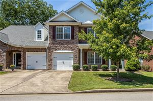 Photo of 908 Catlow Court, Brentwood, TN 37027 (MLS # 2072766)