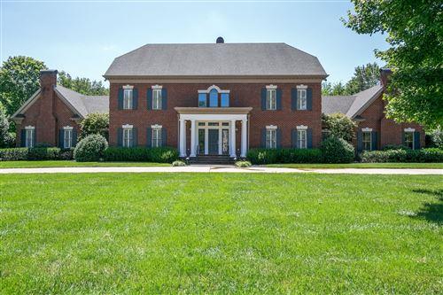 Photo of 1727 Shagbark Trl, Murfreesboro, TN 37130 (MLS # 2132768)