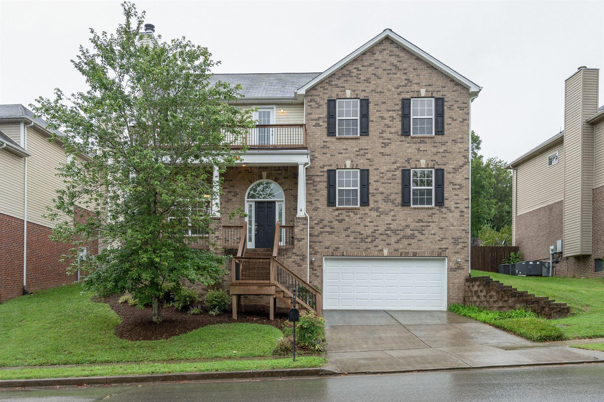 1517 Constitution Ave, Nashville, TN 37207 - MLS#: 2292770