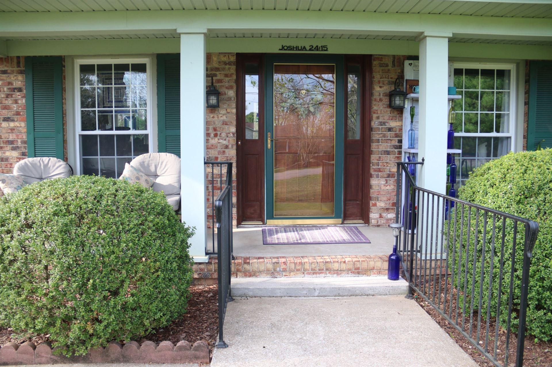 Photo of 205 Kensington Pl, Franklin, TN 37067 (MLS # 2245773)