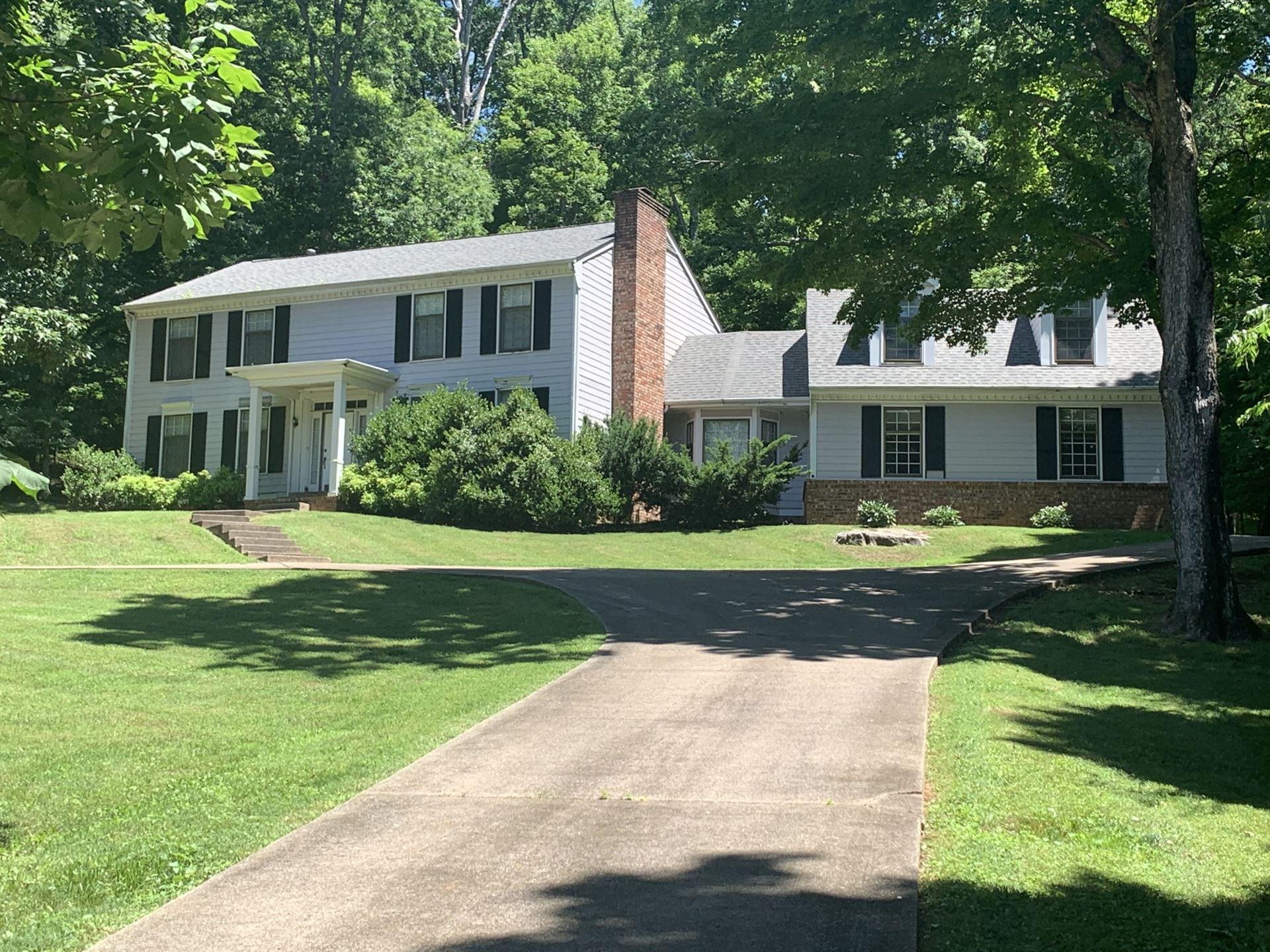 1605 Deerfield Dr., Clarksville, TN 37043 - MLS#: 2158774