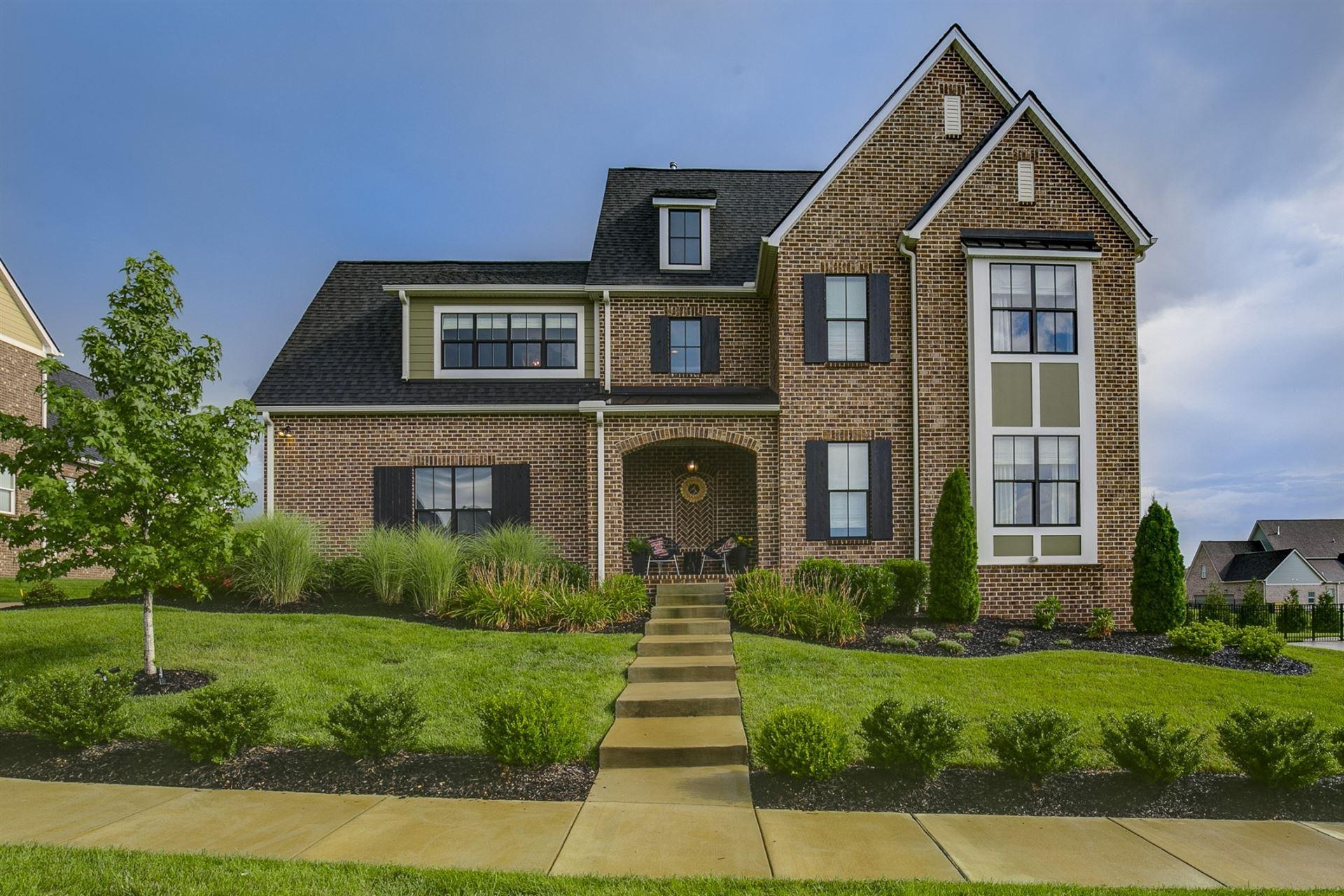 138 Vanner Rd, Mount Juliet, TN 37122 - MLS#: 2195775