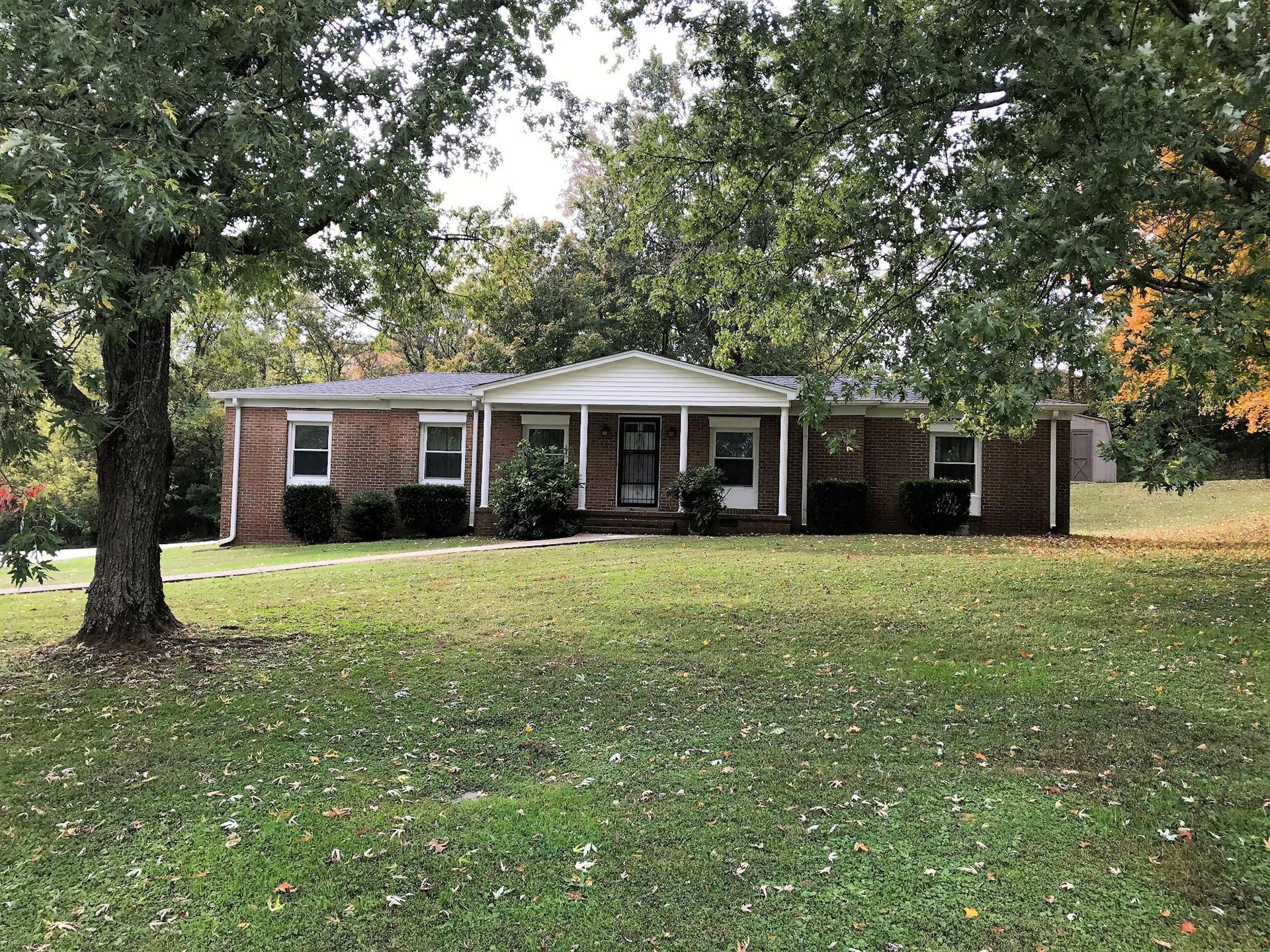 475 Manor Cir, Lewisburg, TN 37091 - MLS#: 2199780