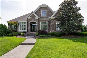 Photo of 1738 Richbourg Park Dr, Brentwood, TN 37027 (MLS # 2044786)