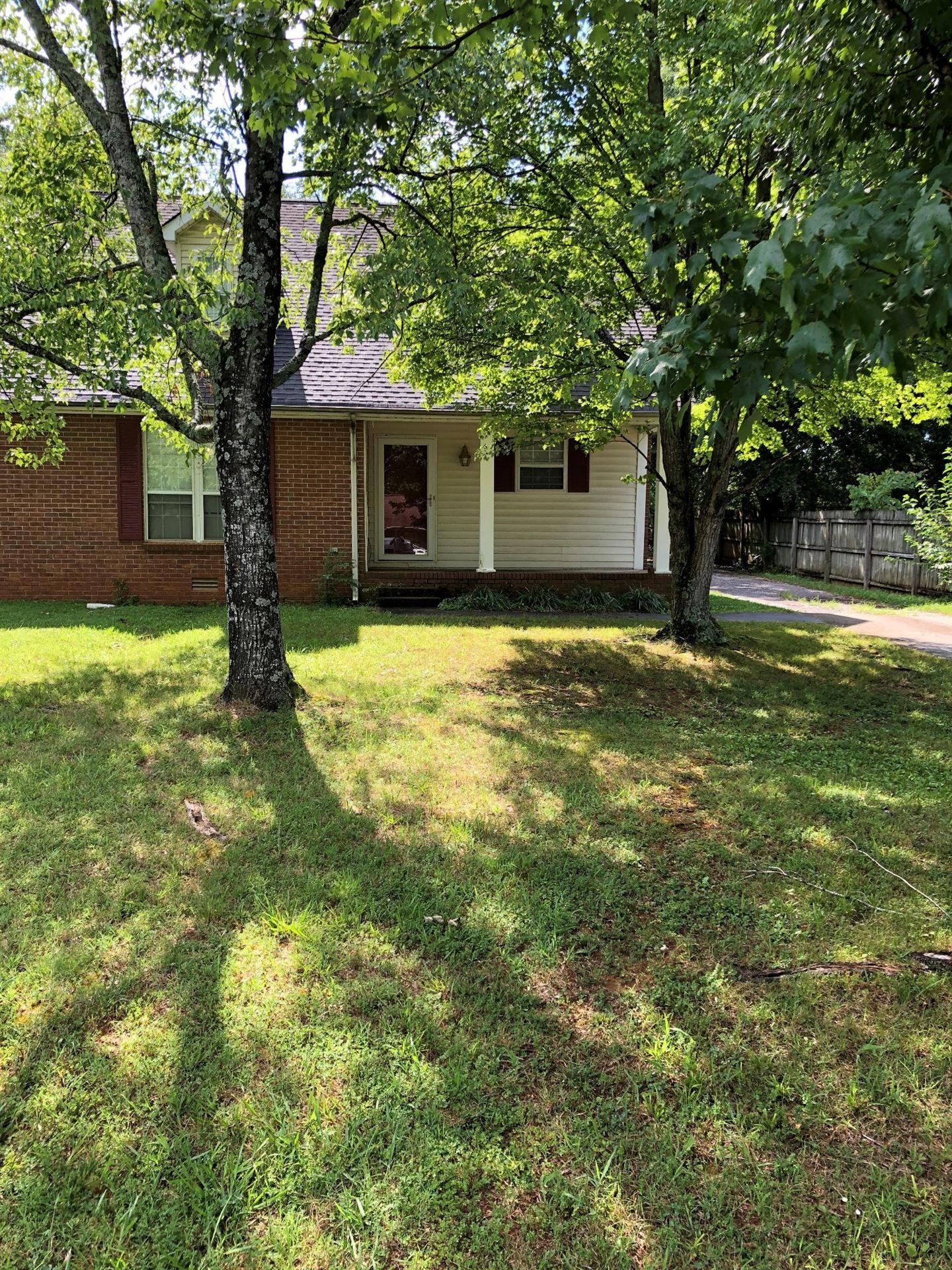2547 Oak Hill Dr, Murfreesboro, TN 37130 - MLS#: 2175790