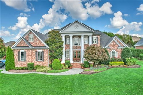 Photo of 9508 Wexcroft Dr, Brentwood, TN 37027 (MLS # 2299800)