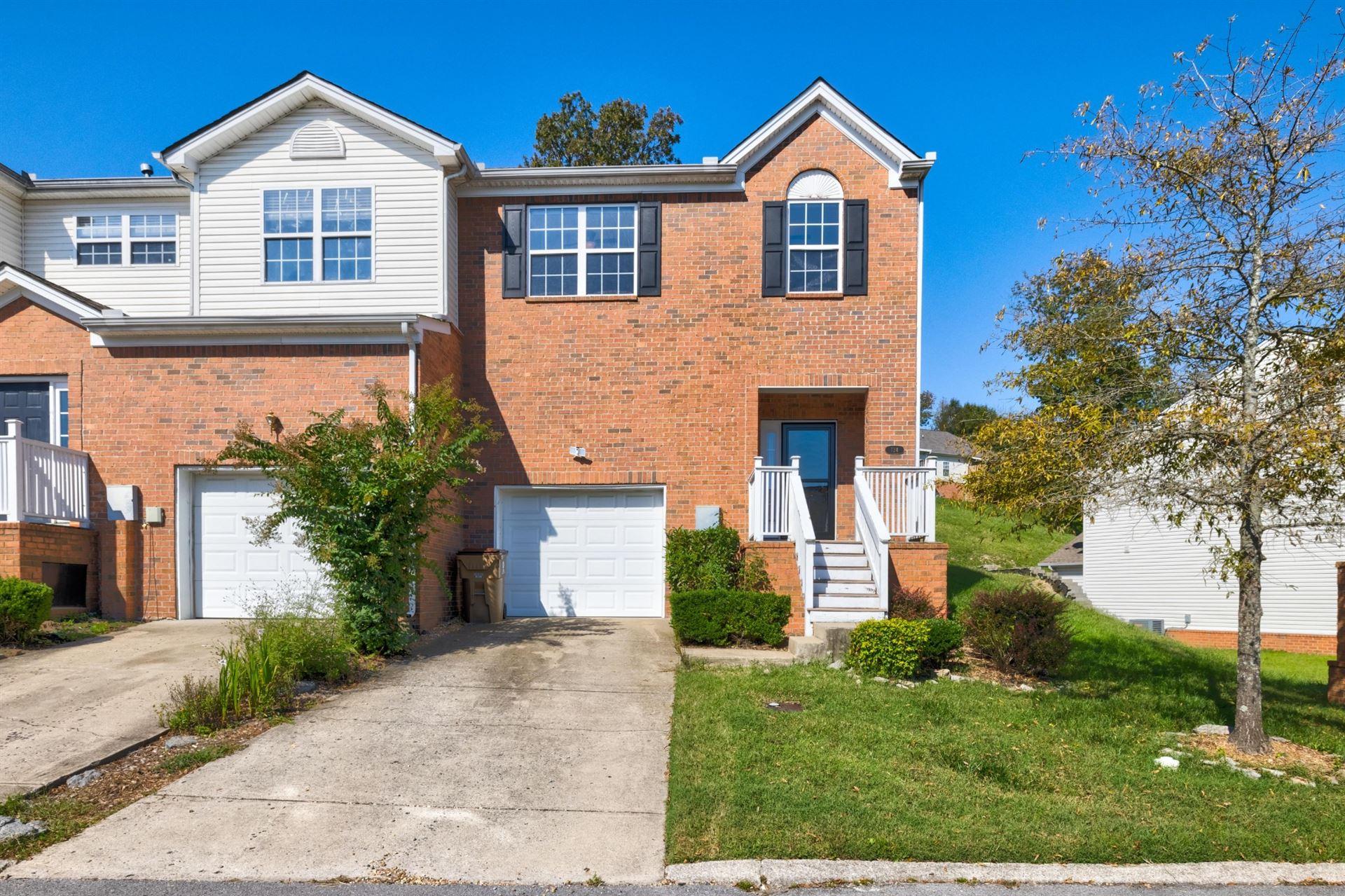 124 Canton Ct, Goodlettsville, TN 37072 - MLS#: 2294801