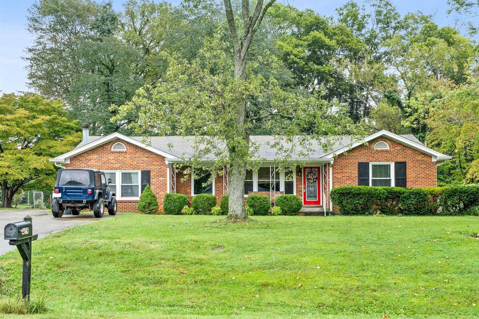 429 Gaylewood Dr, Clarksville, TN 37043 - MLS#: 2292815