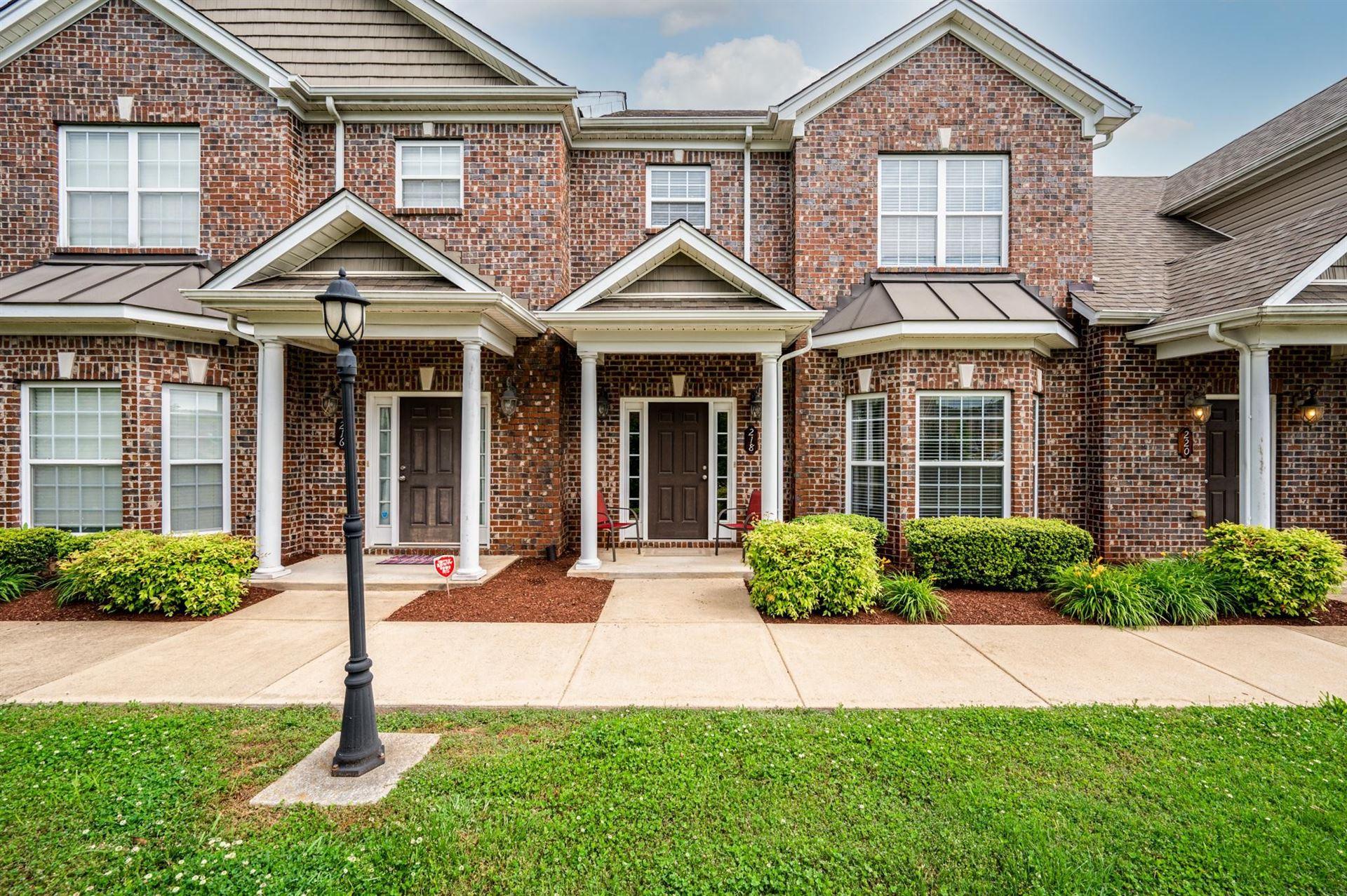 218 Rowlette Circle, Murfreesboro, TN 37127 - MLS#: 2252820