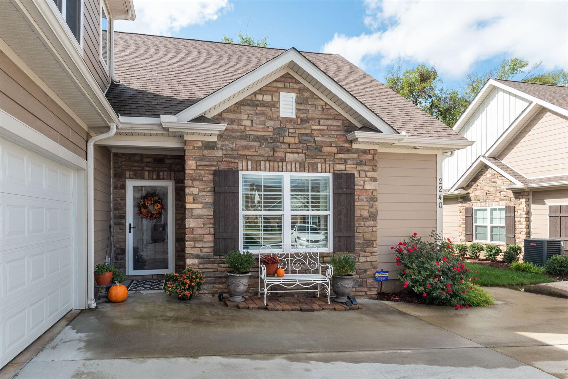 2240 Stonecenter Ln, Murfreesboro, TN 37128 - MLS#: 2298821