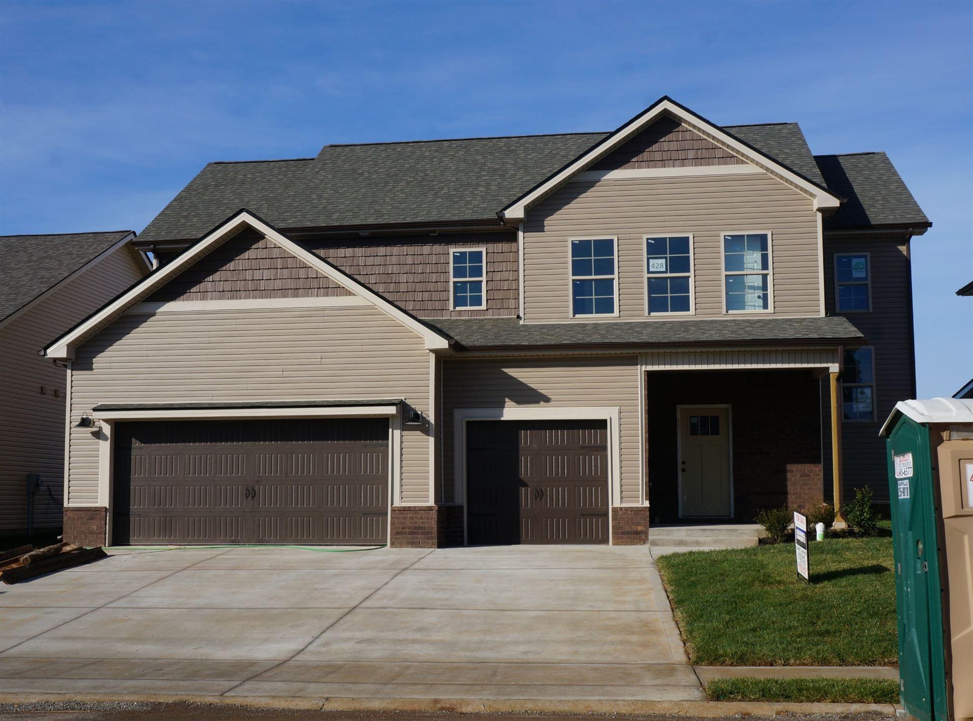 3288 Haymeadow Ln, Clarksville, TN 37040 - MLS#: 2267824