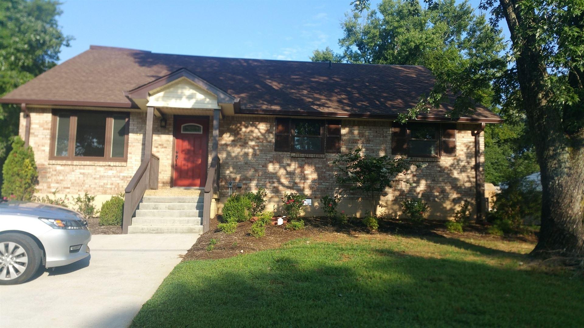125 Old N Greenhill Rd, Mount Juliet, TN 37122 - MLS#: 2273825
