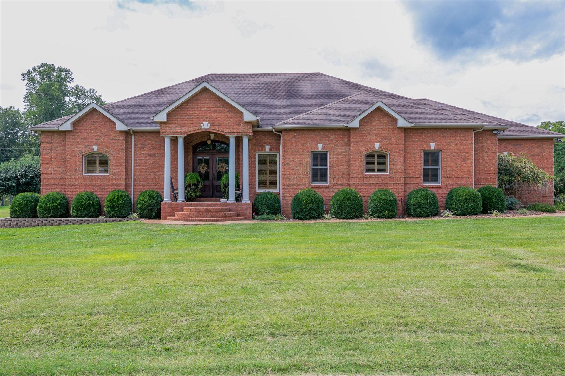 1275 Heather Way, Estill Springs, TN 37330 - MLS#: 2194826
