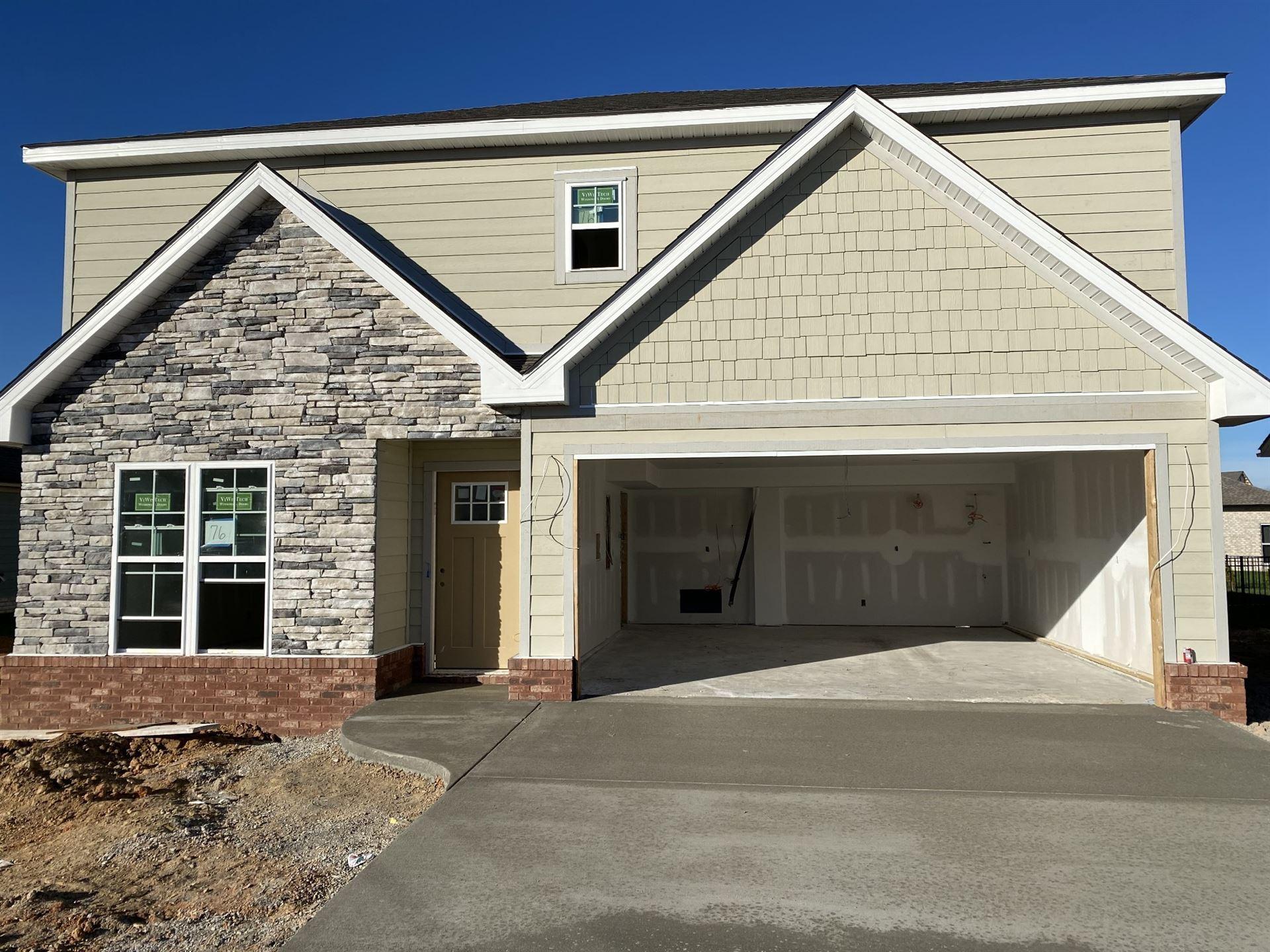 308 Lowline Dr, Clarksville, TN 37043 - MLS#: 2216837