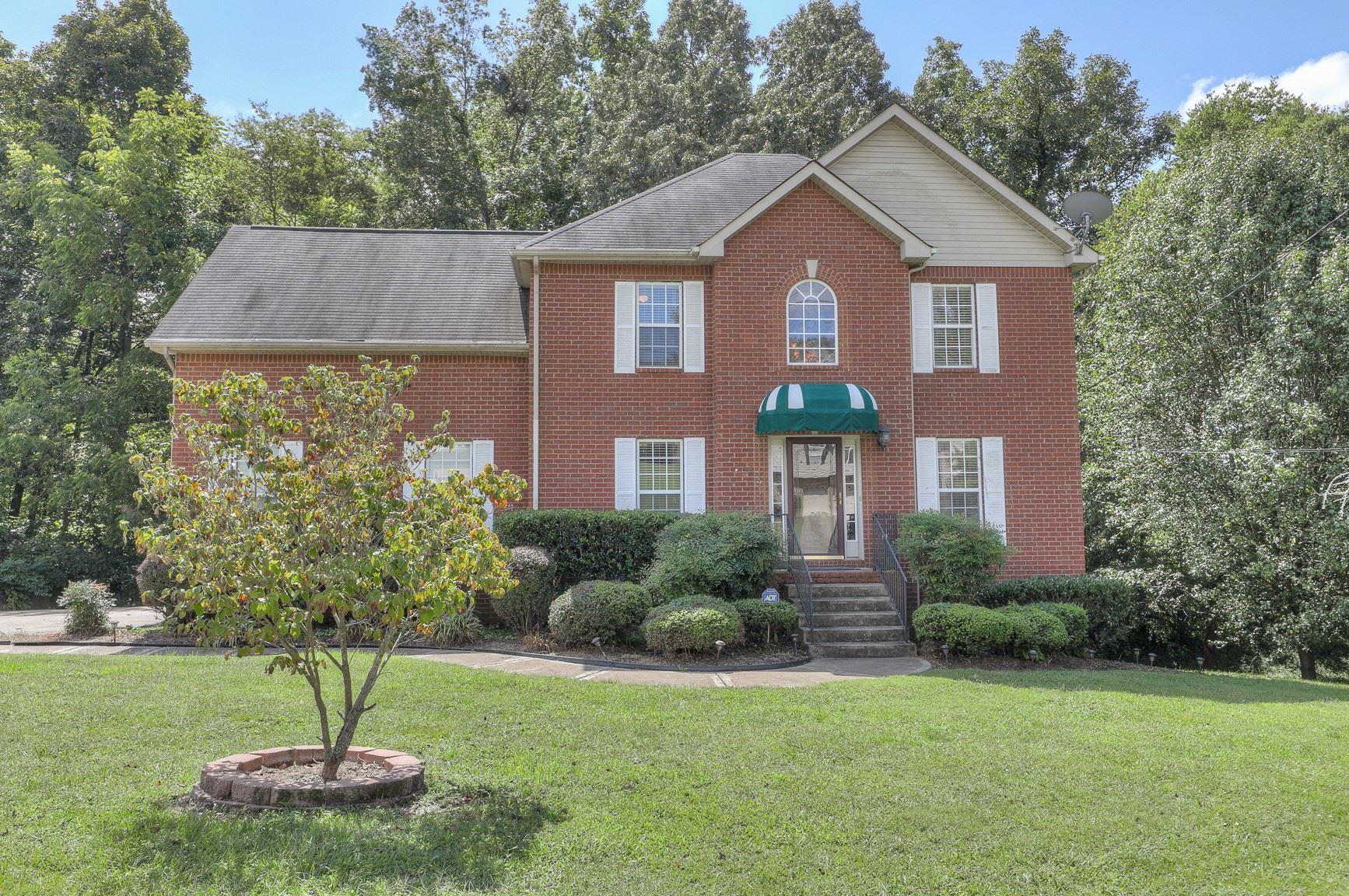 1517 White Pine Ct, Nashville, TN 37214 - MLS#: 2291844