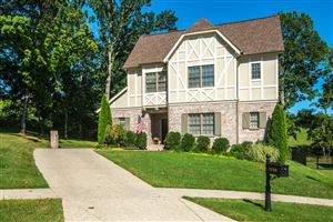 Photo of 3068 Cecil Lewis Dr, Franklin, TN 37067 (MLS # 2076848)