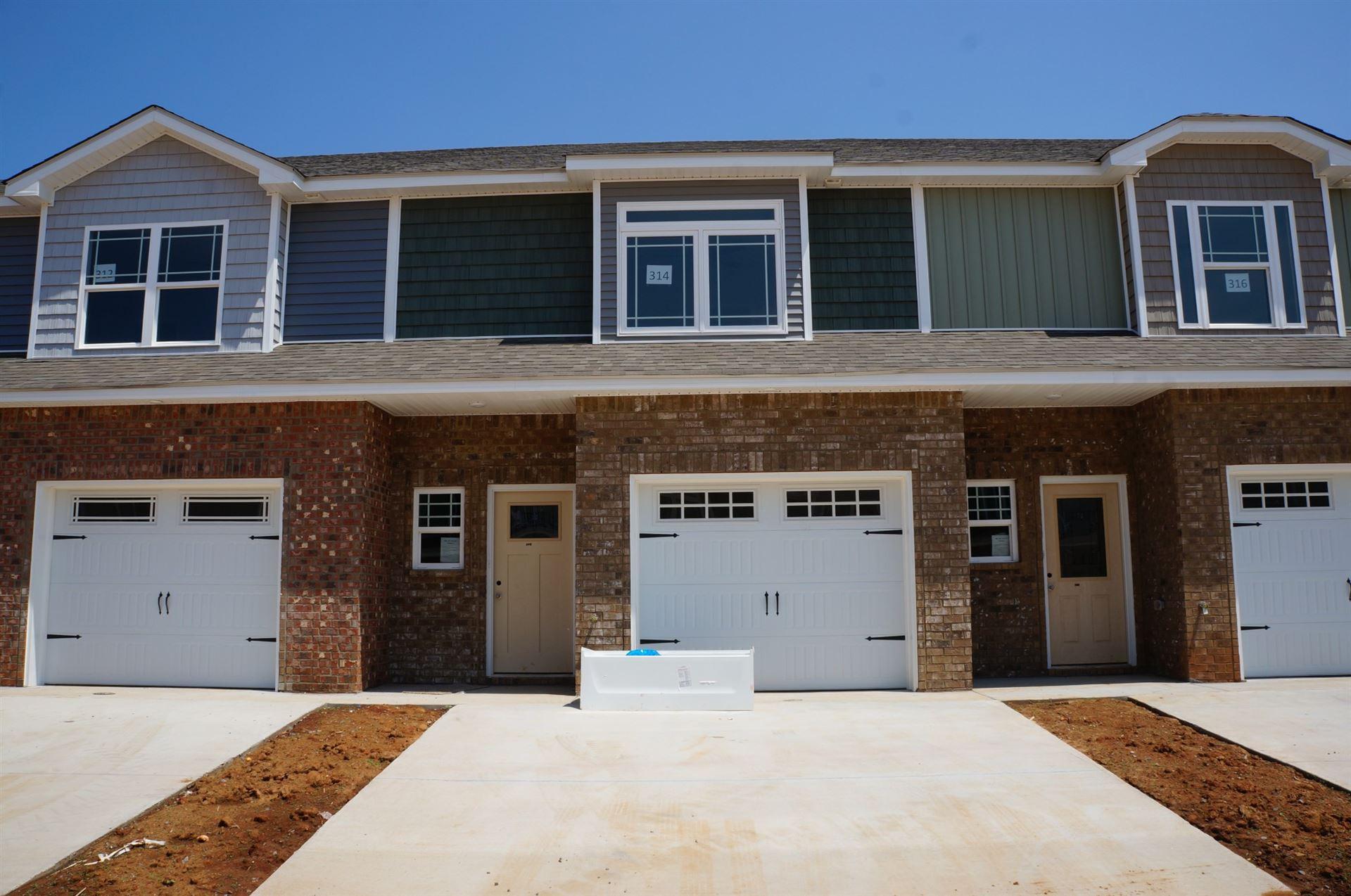 314 Fallow Cir, Clarksville, TN 37040 - MLS#: 2264859