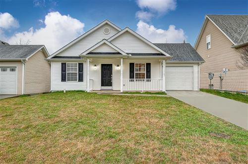 Photo of 458 Tulane CT, Murfreesboro, TN 37128 (MLS # 2116863)