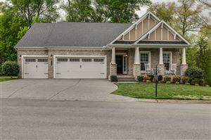 Photo of 7123 Nolen Park Cir, Nolensville, TN 37135 (MLS # 2050869)