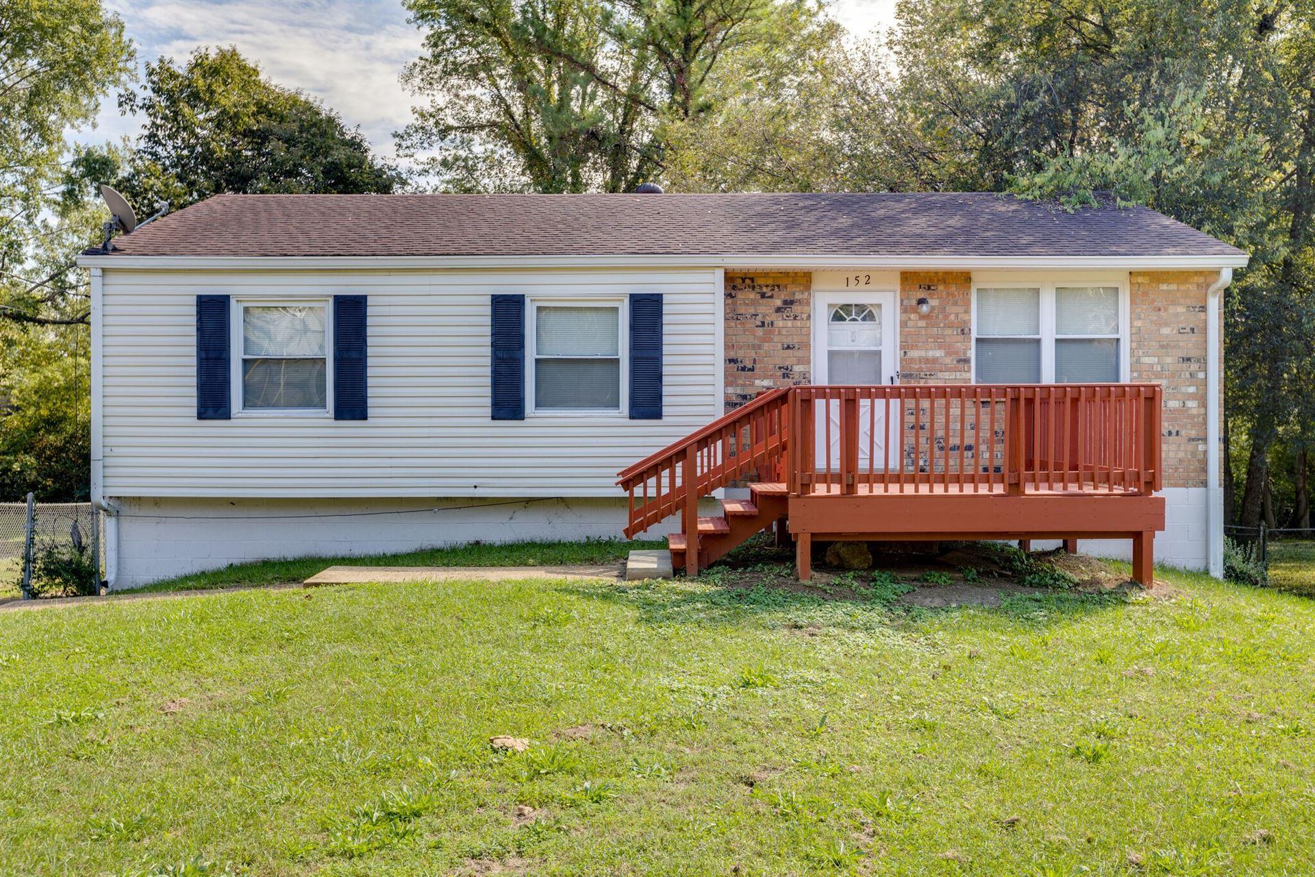 152 Cadet Lane, Franklin, TN 37064 - MLS#: 2299871
