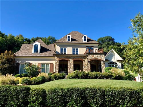 Photo of 835 Windstone Blvd, Brentwood, TN 37027 (MLS # 2083883)